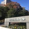 学食巡り 276食目 流通経済大学 龍ヶ崎キャンパス