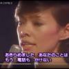 名曲「かもめはかもめ」で子育替え歌いってみますm(_ _)m 〜ビバ!中島みゆきさんソング✨〜