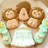 動物「ライオンやキリン、ゾウ、羊」アイシングクッキーとデコレーションバースデーケーキ♪♪