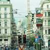 【オーストリア】 ウィーンの街並とAIRO TOWER HOTEL(アイロタワーホテル)