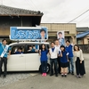 稲沢市議会議員選挙最終日:選挙はゴールではなくスタート。