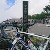 自走で富士山に登る(2017/08/19)