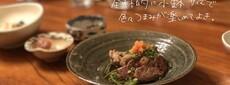 多彩な小鉢料理と満たされる品揃えの日本酒が楽しめる、五反田・わに家へ