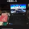 2/1 ThinkPadおすすめです!