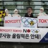 IOC「韓国よ、東京五輪をボイコットしようとするのはやめてほしい」