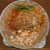 燕市の人気ラーメン店【麺's冨志】メタル丼で出てくる濃厚味噌タンタンが人気