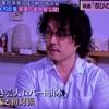 忍びの国~アカデミーナイトG 和田竜さんインタビュー~