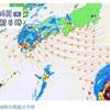 台風21号 小笠原で記録的暴風のおそれ 西・東日本は25日(金)にかけて雨強まる