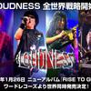 LOUDNESSのニューアルバム『RISE TO GLORY』は2018年1月26日発売!