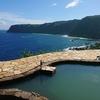 【温】八丈島で絶景が味わえる温泉『みはらしの湯』