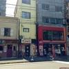 【今週のラーメン1514】 自家製麺 SHIN (神奈川・反町) アゴ塩らーめん