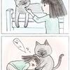 ゴロニャン猫生活