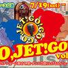 Air studioプロデュース公演「GO,JET!GO!GO! - vol.2 + vol.3-」