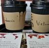 雑色にあるBUCKLE COFFEEで絶品コーヒーを楽しもう!試飲もできます!