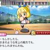 【攻略】名将甲子園「帝王高校外伝 マネージャー縛り編②」