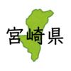 安い薬局ランキング【宮崎】地図に基本料をプロットしてみました(2018年)