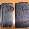 レザークラフト|スマホケース(手帳型)を靴職人のおじいちゃんに直してもらった
