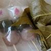 『桜もち』と『花とだんご』(仙太郎)で卒業祝い