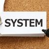 system. [もみ処 ふたば]