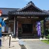 【駅メモ】北近畿イベントに行ってきました