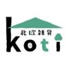 北欧雑貨Kotiのスマホ専用アイコンが出来ました