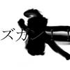 この争い起きた戦場で ダブモン!!8話06