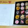 セシボンのプチケーキをお取り寄せした感想【むっちゃかわいい!】