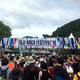FUJI ROCK FESTIVAL 2018 7.28(Sat.) 2日目 - 圧巻だった台風とケンドリック・ラマー -