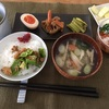 3/20 東京 晴れ 祝日