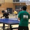 三重県、卓球 伊勢の強豪クラブチーム・SKYからの道場破り(笑)