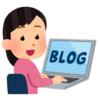今私が思う、ブログを長く続ける方法