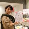 【コラボ商品発売しました!】品川エキュートのみのりみのるキッチンにて絶賛発売中!