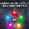 【KOF ALLSTAR】初心者向けTIPS