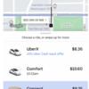 ステイホームを支えるUberの新サービス - Uber DirectとUber Connect
