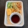 丸亀製麺:大崎