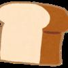 食パンがお腹いっぱいにならない理由