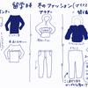 留学の冬の想い出⁻ファッション編