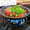『串まつ屋』鶴橋 - ハイレベルな新鮮お肉の牛串焼き居酒屋 -