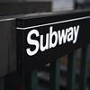 なぜ地下鉄には速達列車が少ないのか?