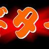 【第5回信州ギター祭り】 開催します!