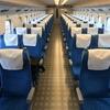 2020年を通して新幹線通勤をしました。新幹線車内の様子を振り返ります。乗車率はどう変化した?