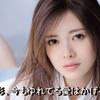 (フォーク系)青春ラブソング5選