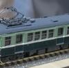 京電を語る105…京電旧700系の写真がでてきました。