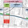 東京都新宿区 都市計画道路補助第72号線が全線開通