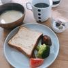 朝ご飯:気楽にシンプルな日☆特別なものがなくても品数多く栄養たっぷり