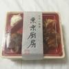 モダン食堂 東京厨房 小伝馬町店