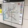 大阪メトロの大阪市営地下鉄時代の地下鉄マークやニュートラムマークの消えた路線案内です!