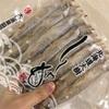 【購入品】JA中札内村直売所で購入した大樹町産の大樹漁協・本ししゃもオスが美味しい!