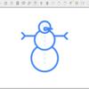 絵を認識してAIが描いてくれると話題の「AutoDraw」で遊んでみた!漢字も認識するのか実験