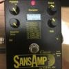 20170915 Sansamp Classic